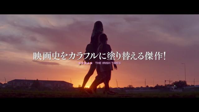 画像: ショーン・ベイカー監督『フロリダ・プロジェクト 真夏の魔法』予告 youtu.be
