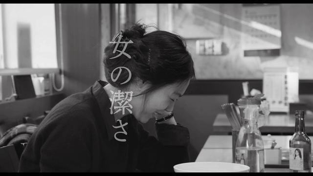 画像: 今、世界で最もセンセーショナルな監督ホン・サンスと女優キム・ミニ『それから』予告 youtu.be