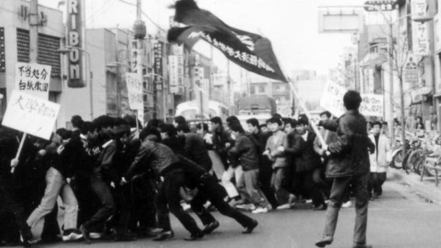 画像: Ogawa Shinsuke and Ogawa Pro: Collective filmmaking and the culture of dissidence Trailer /// ICA youtu.be