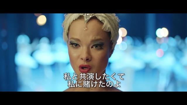 画像: 世界的トップ・ダンサー集結!新たなバレエ映画の傑作誕生!『ボリショイ・バレエ 2人のスワン』 youtu.be