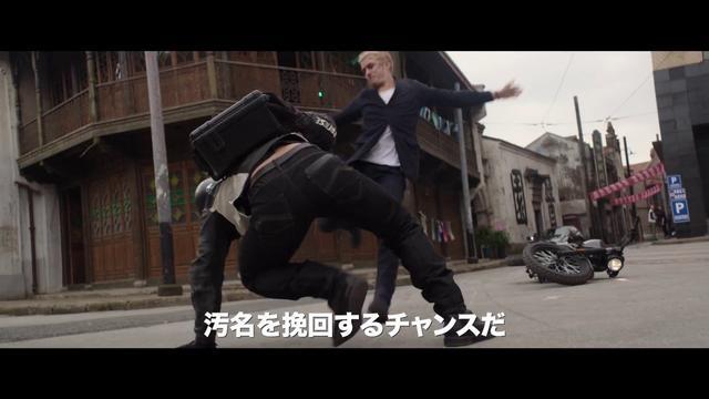 画像: オーランド・ブルームの最高にセクシーで派手なアクション『スマート・チェイス』予告 youtu.be