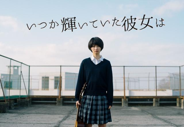 画像: 映画『いつか輝いていた彼女は』主演:小倉青×主題歌:MINT mate box - CAMPFIRE(キャンプファイヤー)
