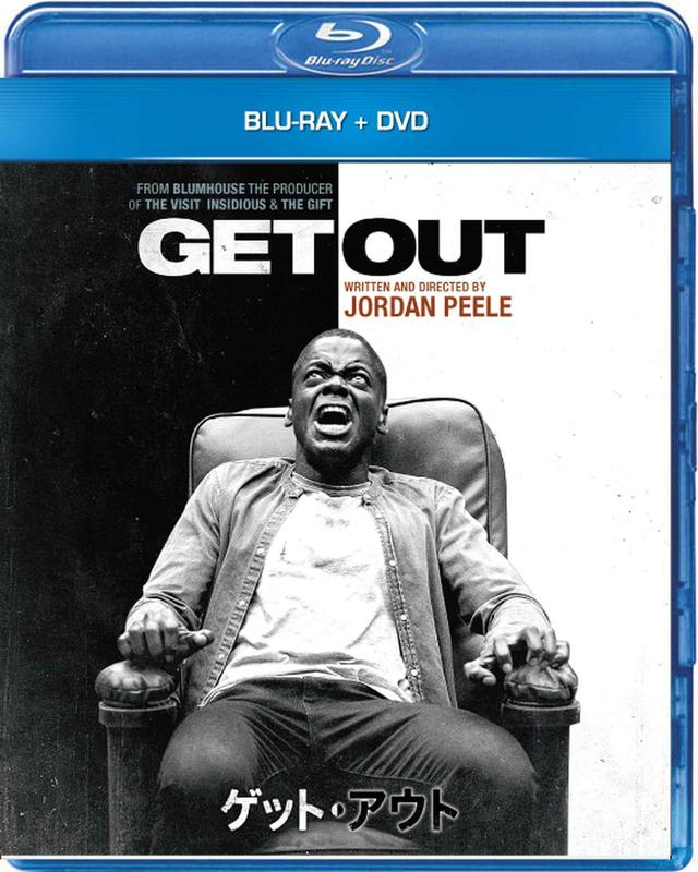 画像: アカデミーで脚本賞『ゲット・アウト』-監督が絶賛した もう1つのエンディングの一部を初公開!ブルーレイ&DVD発売の特典映像到着!