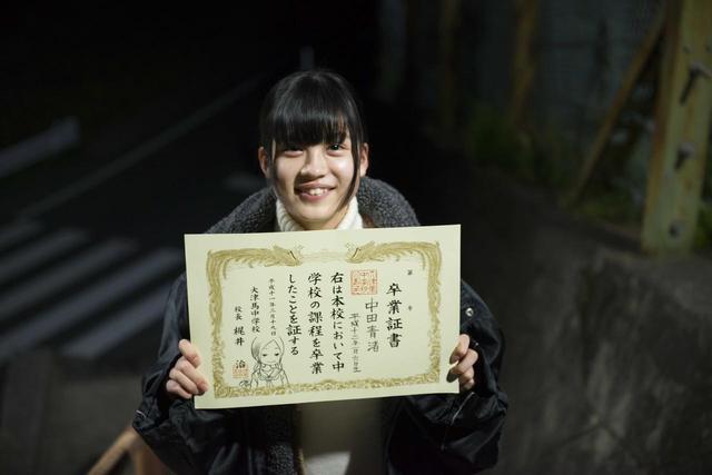 画像5: メイキング卒業証書写真も一挙公開!