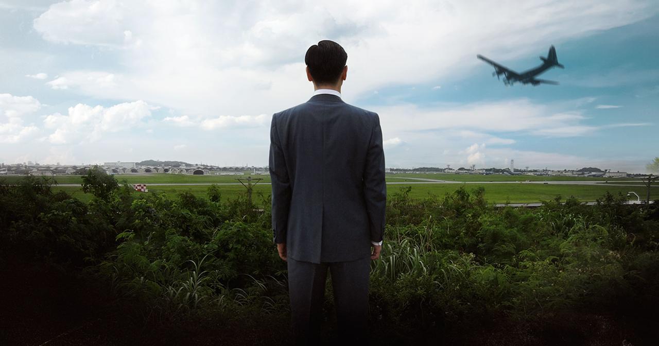 画像: 映画『返還交渉人 いつか、沖縄を』公式サイト