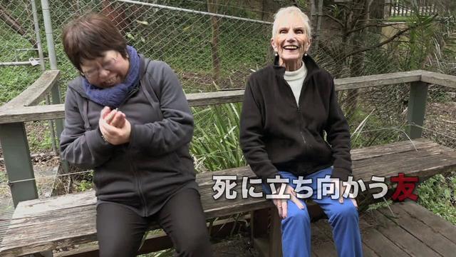 画像: 『毎日がアルツハイマー ザ・ファイナル 〜最期に死ぬ時』特報 youtu.be