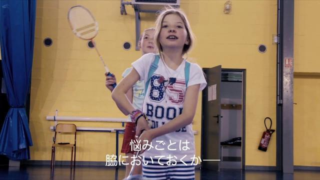 画像: 幸せとパワーをもらえる奇跡のドキュメンタリー『子どもが教えてくれたこと』予告 youtu.be