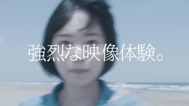 画像: 岩切一空監督『聖なるもの』予告 youtu.be