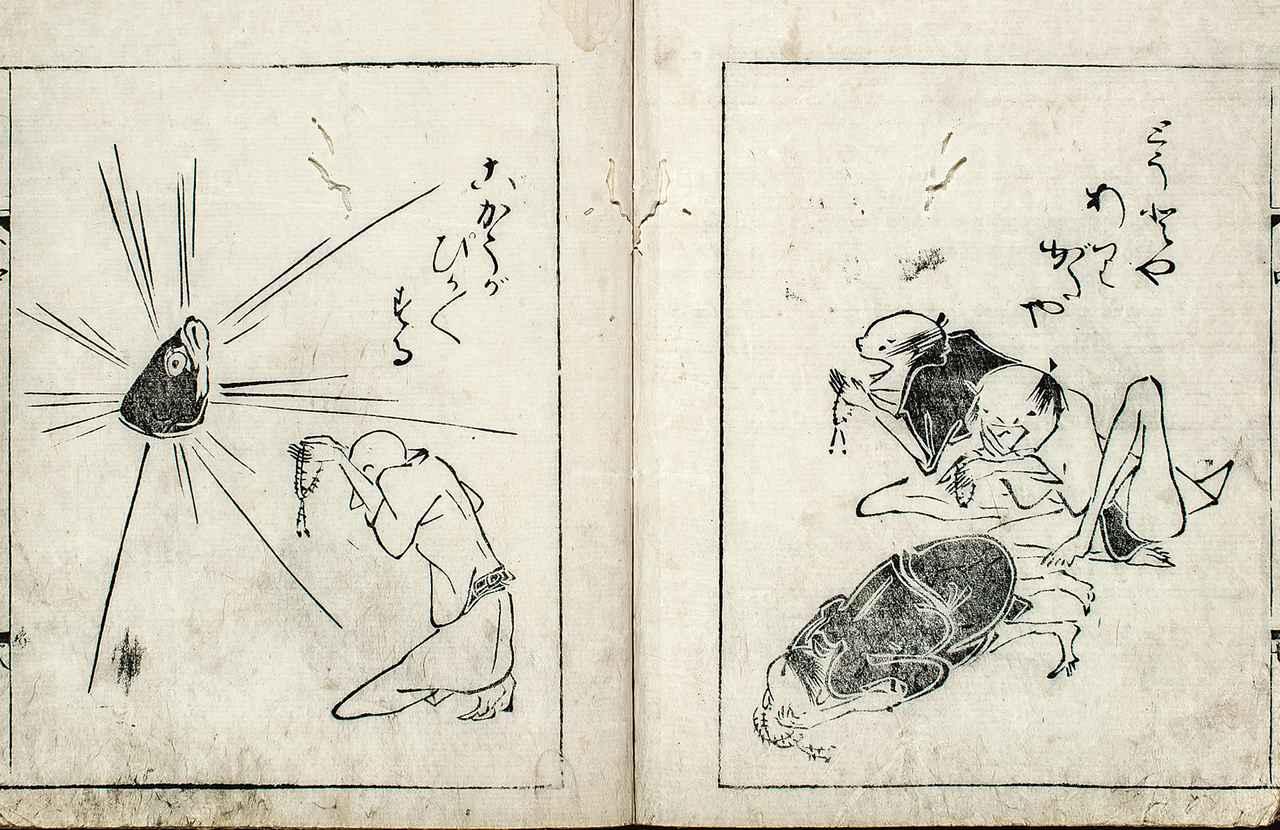 画像: 『軽筆鳥羽車』 千葉市美術館(通期展示 ※頁替え)