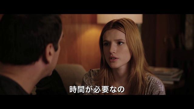 画像: 5.11(金)公開『ミッドナイト・サン ~タイヨウのウタ~』特報 youtu.be