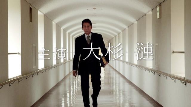 画像: 大杉漣、最初のプロデュース作にして最後の主演作 『教誨師』(きょうかいし) youtu.be