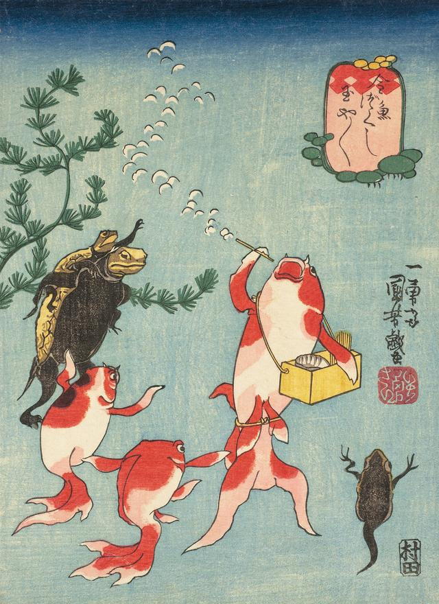 画像: 歌川国芳「金魚づくし 玉や玉や」 ベルギー王立美術歴史博物館蔵(前期のみ展示)