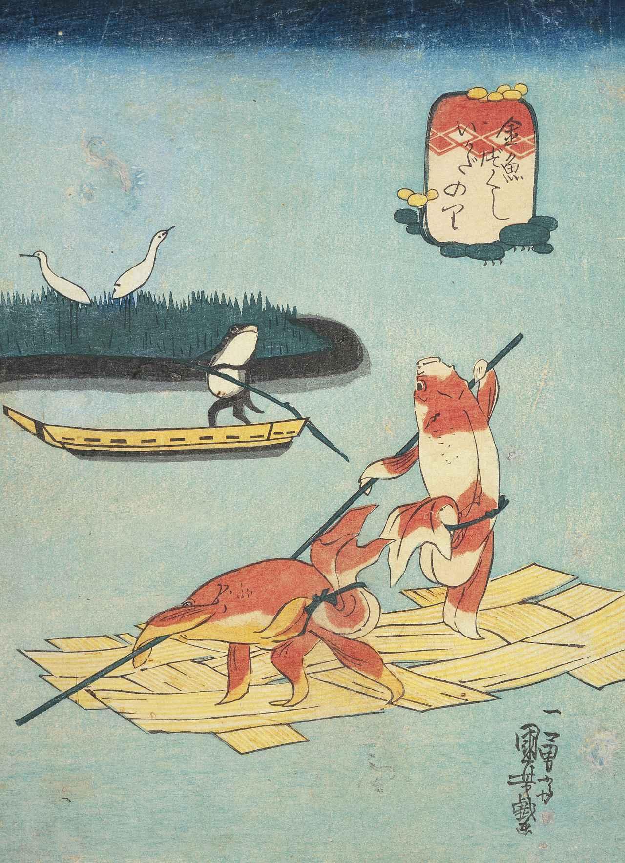画像: 歌川国芳「金魚づくし いかだのり」 個人蔵(通期展示)