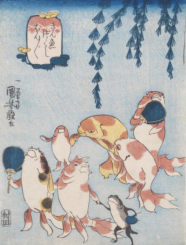 画像: 歌川国芳「きん魚づくし ぼんぼん」 個人蔵(通期展示)