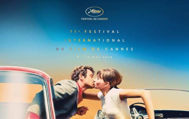画像: The poster for the Festival de Cannes 2018窶ヲ