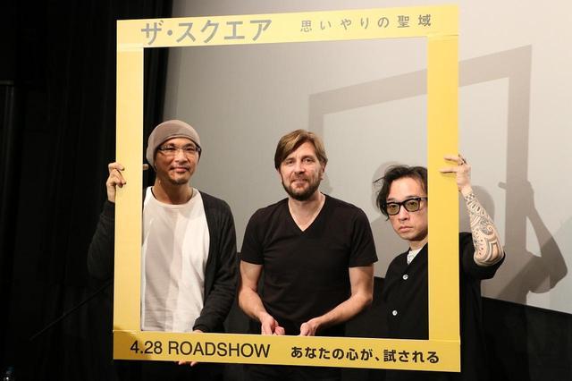 画像: (左から)森直人さん、リューベン・オストルンド監督、菊地成孔さん