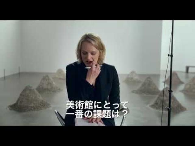 画像: カンヌ国際映画祭パルムドール『ザ・スクエア 思いやりの聖域』予告 youtu.be