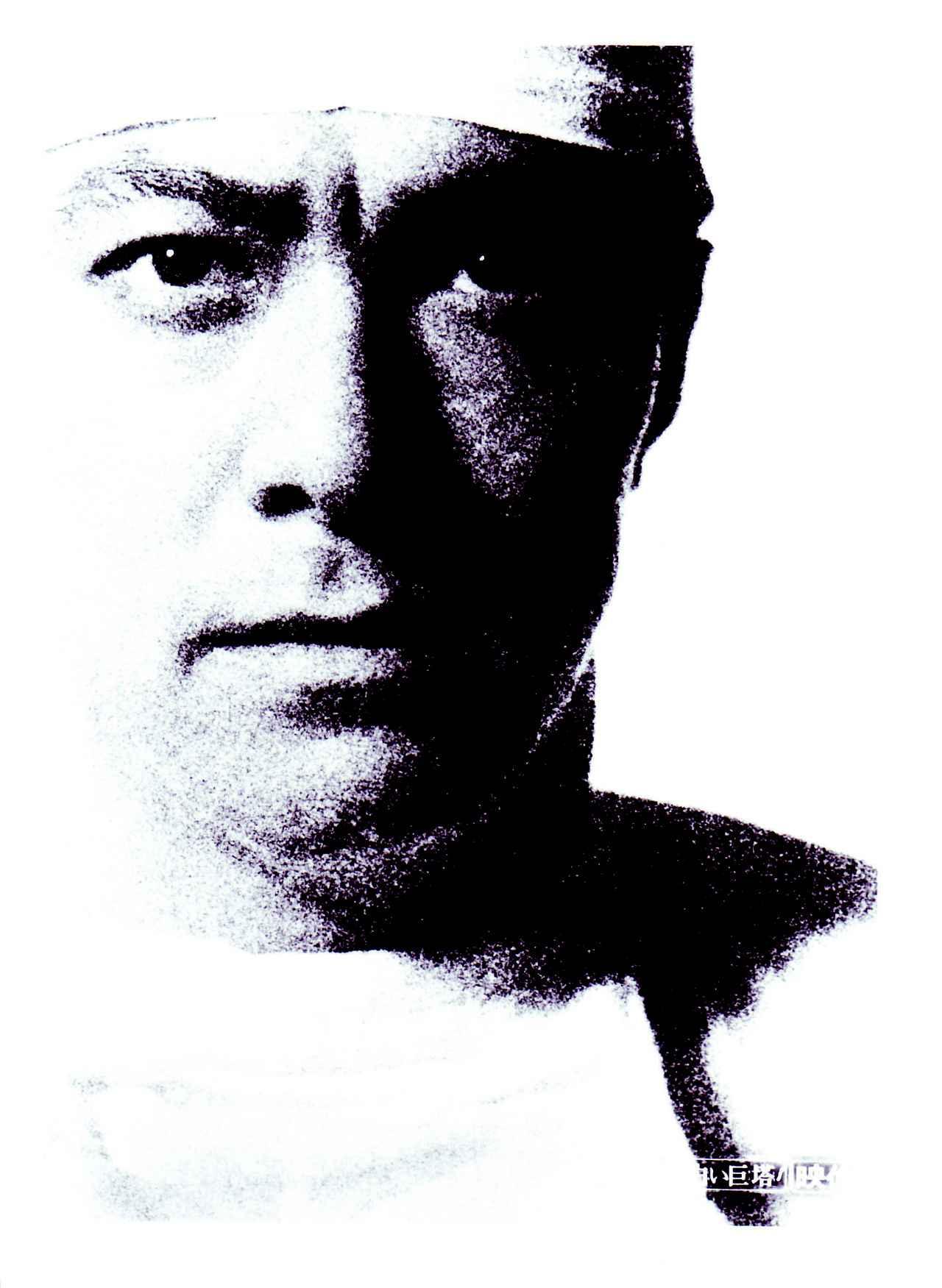 画像1: (C)KADOKAWA1966