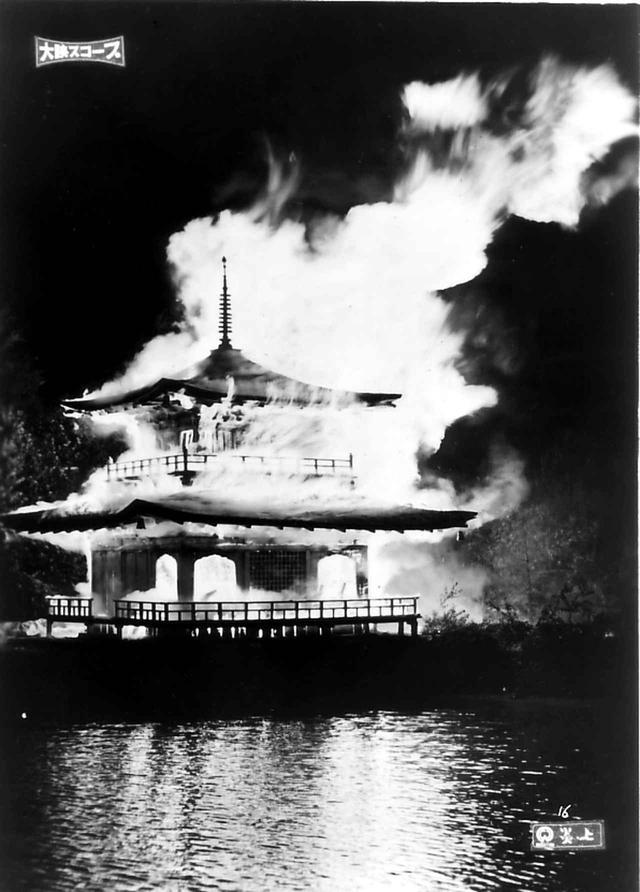 画像2: (C)KADOKAWA1958