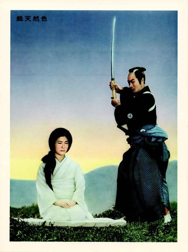 画像4: (C)KADOKAWA1962