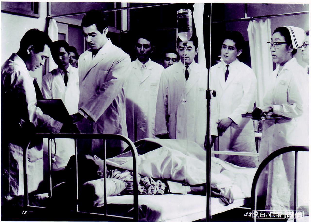 画像2: (C)KADOKAWA1966