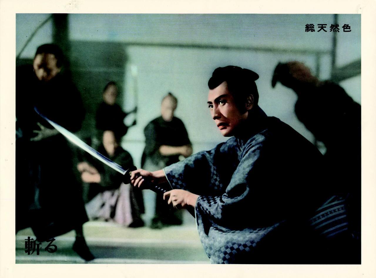 画像3: (C)KADOKAWA1962