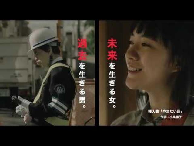 画像: 初主演 小島藤子が歌う挿入歌入り『馬の骨』予告 youtu.be