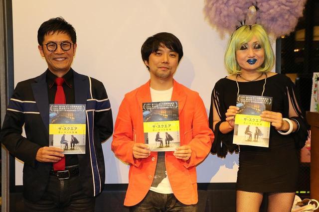 画像: (左から)名越康文さん、保坂健二朗さん、ヴィヴィアン佐藤さん