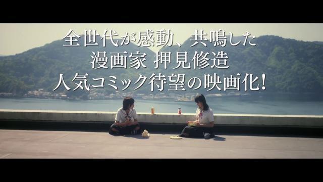 画像: 15歳 南沙良&蒔田彩珠ダブル主演!『志乃ちゃんは 自分の名前が言えない』予告 youtu.be