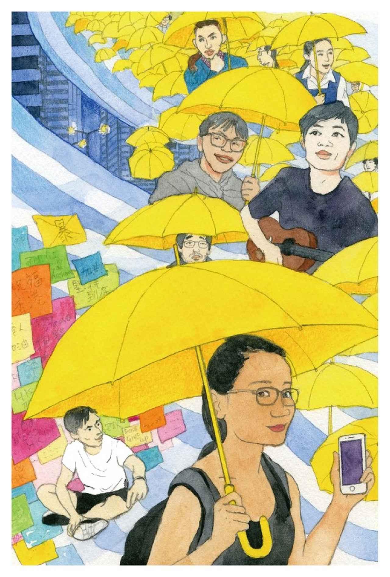 画像: 「香港の未来」を探した79日間の記録――。香港そしてアジアの未来を見つめる社会派青春群像劇ドキュメンタリー『乱世備忘 僕らの雨傘運動』公開!