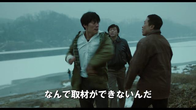 画像: キム・ユンソク×ハ・ジョンウ共演『1987、ある闘いの真実』特報 youtu.be