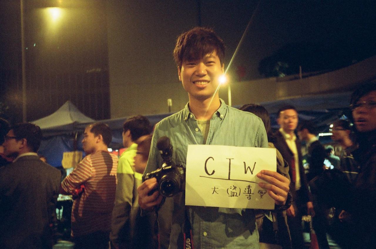 画像: 監督 陳梓桓(チャン・ジーウン/Chan Tze-woon)