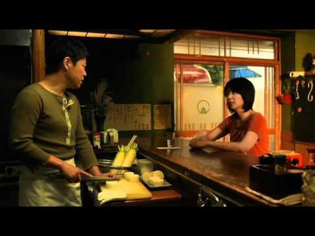 画像: 映画『夢売るふたり』予告編 www.youtube.com