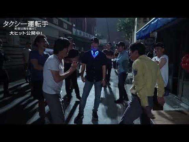 画像: 未発表のメイキング映像『タクシー運転手 約束は海を越えて』 youtu.be