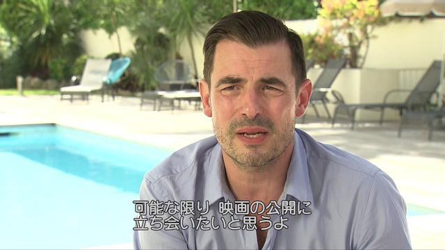 画像: 『ザ・スクエア 思いやりの聖域』クレス・バングインタビュー&予告 youtu.be