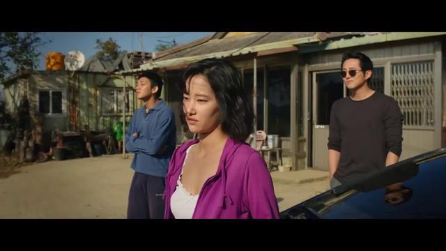 画像: Trailer de Burning (HD) youtu.be