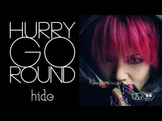 画像: 1998年のhideが随所に現れる『HURRYGO ROUND』予告 youtu.be