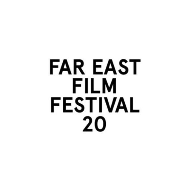 画像: Far East Film 20 (20 aprile - 28 aprile 2018) - Home page
