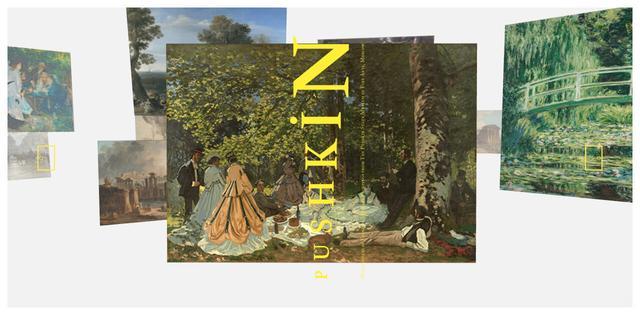 画像: 【公式】プーシキン美術館展ー旅するフランス風景画