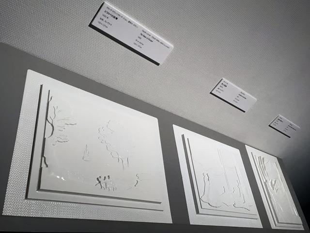 画像: 会場の終わりにある触って見る絵画のコーナー。 photo©moichisaito