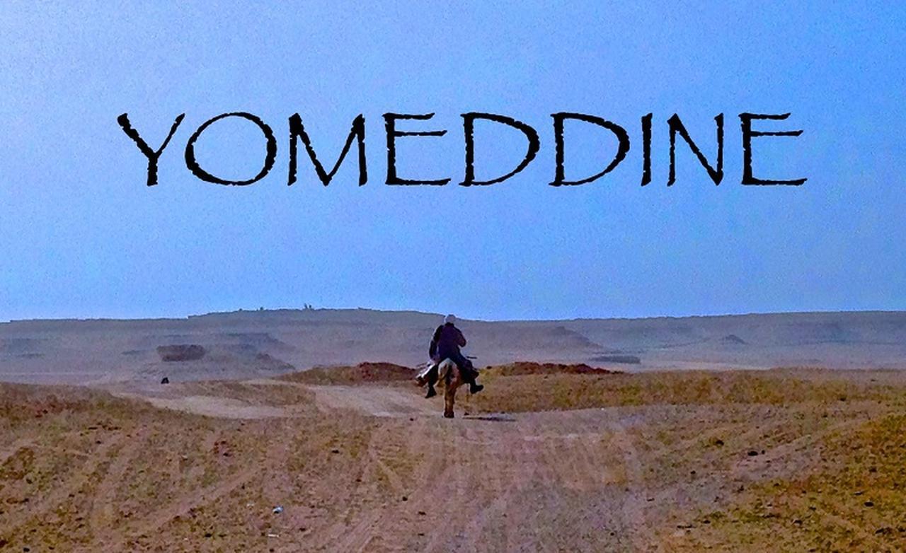 画像: m.cairoscene.com