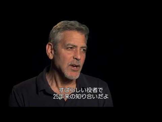 画像: ジョージ・クルーニー監督インタビュー自身のキャリアにも言及『サバ―ビコン 仮面を被った街』 youtu.be