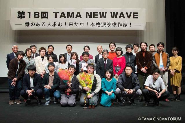 画像: ※ゲストに石塚慶生プロデューサー、入江悠監督をお迎えして開催した 昨年度第18回TAMA NEW WAVEコンペティション