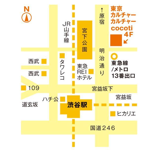画像: 「cinefil BOOK」刊行記念トークイベント開催!2018年上半期の話題の映画13本をピックアップ!
