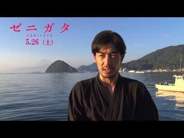 """画像: """"闇金""""ピカレスク・ムービー『ゼニガタ』大谷亮平動画インタビュー youtu.be"""