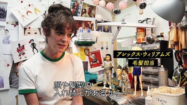画像: 『犬ヶ島』フューチャレット映像:Making Of Puppets youtu.be