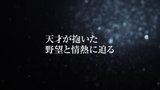 画像: アート・オン・スクリーン第一弾『ミケランジェロ 愛と死』予告 youtu.be