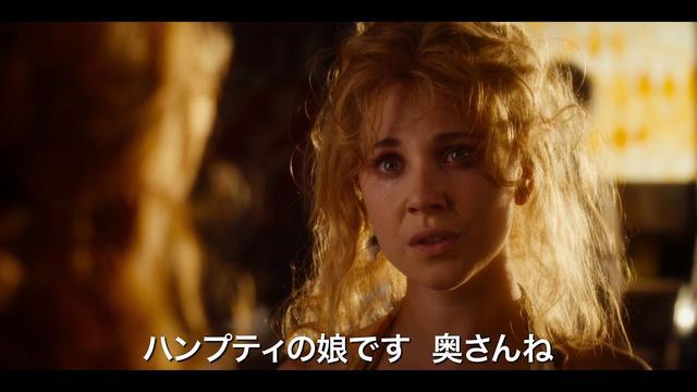 画像: 6月23日(土)公開映画『女と男の観覧車』第1弾本編映像 youtu.be
