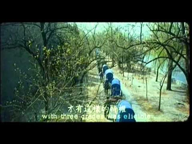 画像: The Burning of Yuan Ming Yuan (火烧圆明园)(1983) Trailer www.youtube.com