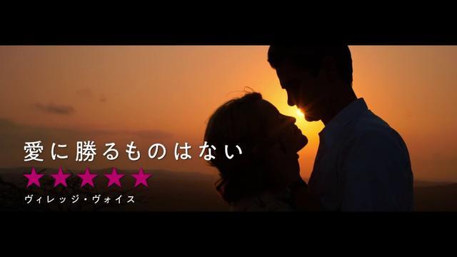 画像: 奇跡の実話-『ブレス しあわせの呼吸』 予告編 youtu.be